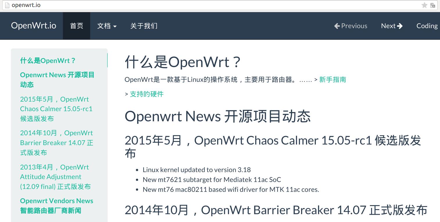 openwrt.io