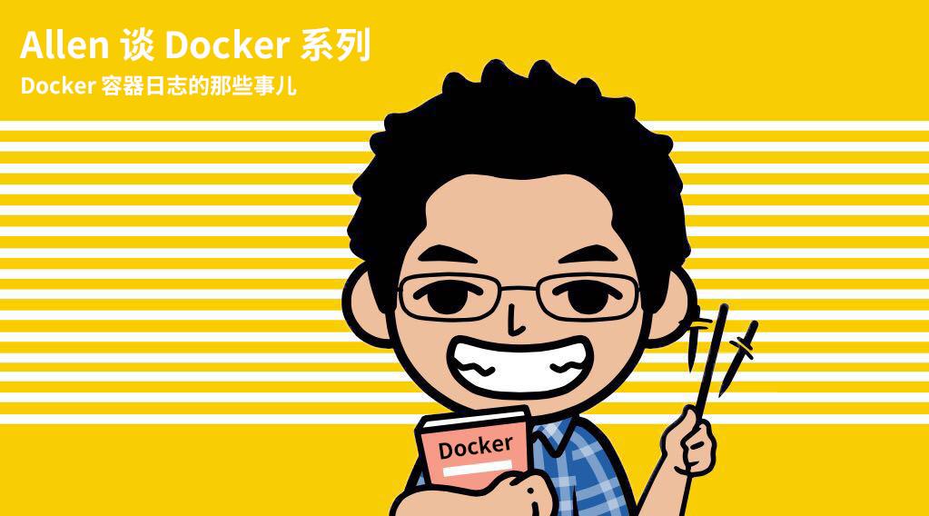 WeChat_1436495400