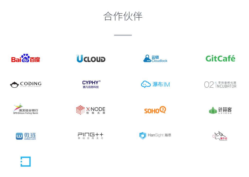 DaoCloud-合作伙伴