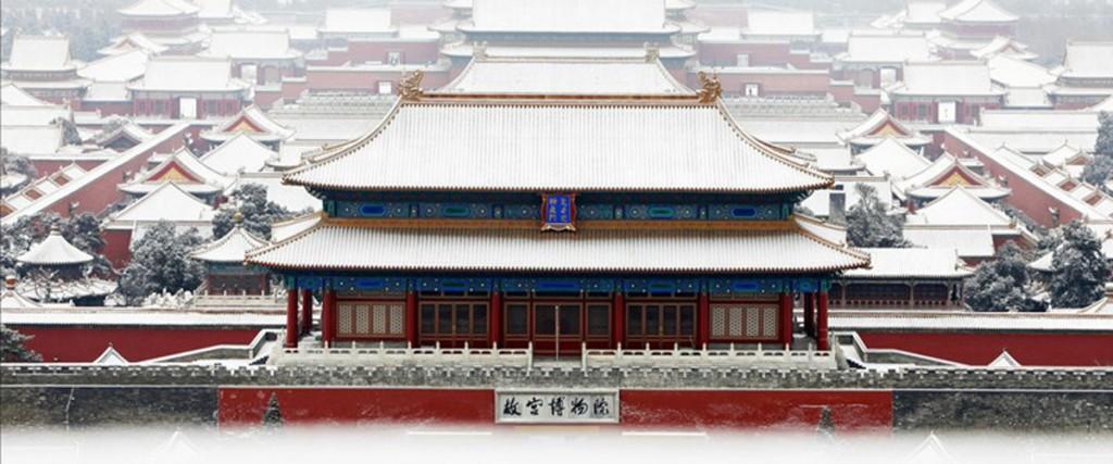北京1200-500