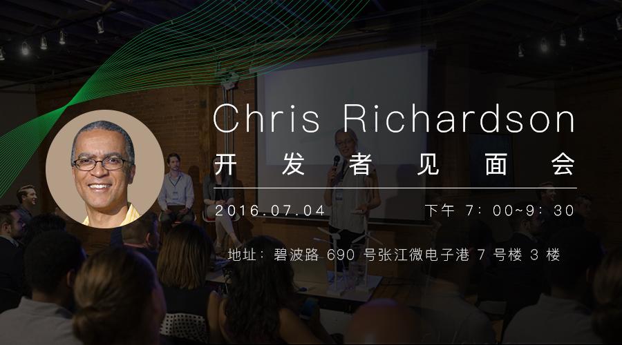 CR-开发者见面会-900x500