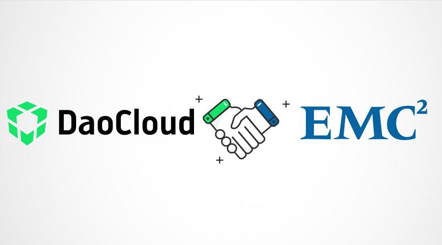 dao-EMC战略合作900x500