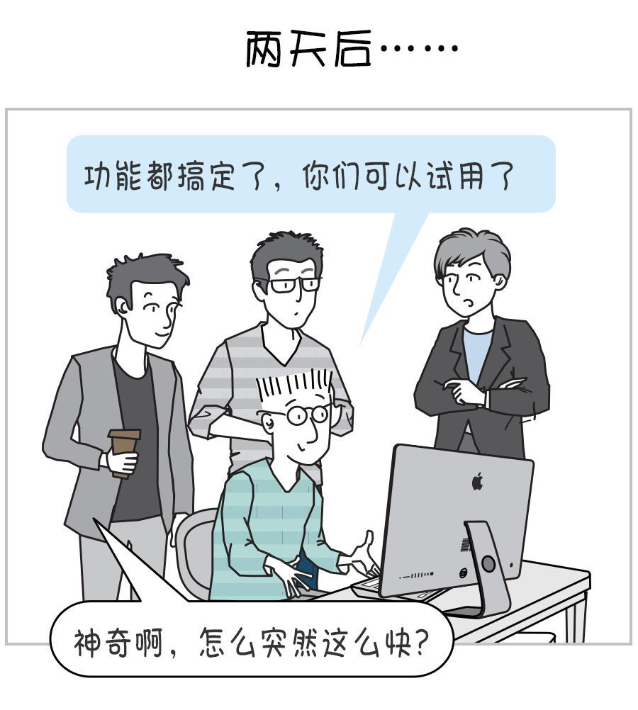 daocloud-updated_30