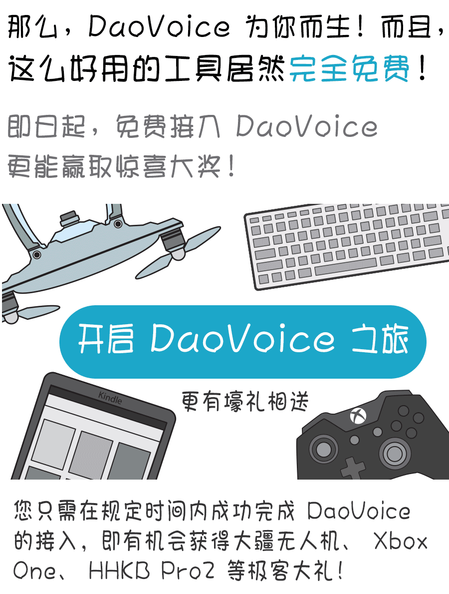 daocloud_ad