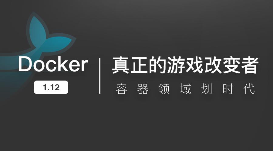 docker-900x500