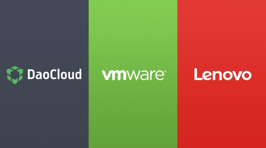 DaoCloud-Vmware-Lenovo
