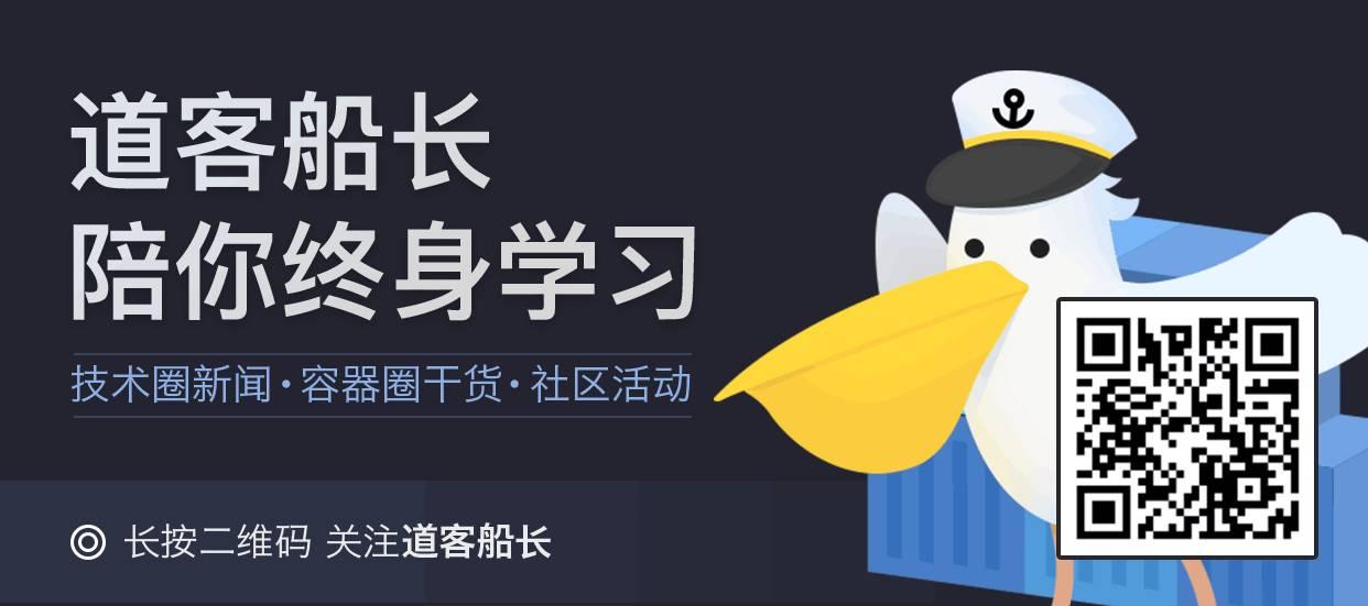 译见 | 奇妙的 Docker 使用技巧十连发