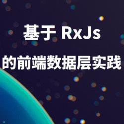 WX20170831-171909